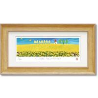 絵画 | 糸井忠晴 ジグレーアートフレーム IT05202 菜の花畑