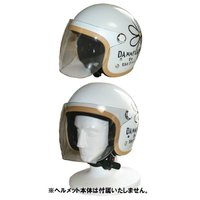 ヘルメット・バイク用品・生活用品・インテリア・雑貨  ↑上記は検索用キーワードです。   [ 商品名...