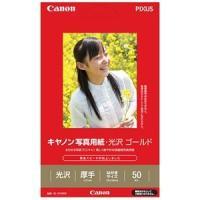 写真用紙・用紙・パソコン・周辺機器・AV・デジモノ | (まとめ) キヤノン Canon 写真用紙・...