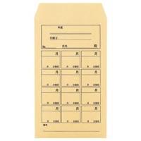 【商品名】(まとめ) ピース 会費・月謝袋 角8 85g/m2 クラフト 837 1パック(100枚...