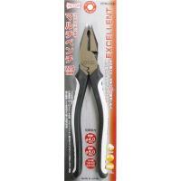 【商品名】ビクター EXマルチペンチ(プロ向け) VPM225B 225mm ホワイト&ブラック 日...