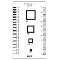 測量用品、測量機器・計測用具・DIY・工具・スポーツ・レジャー | (まとめ売り×2)マイゾックス ...