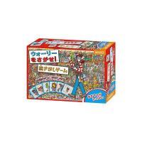 ボードゲーム・テーブルゲーム・ゲーム・ホビー・エトセトラ   ビバリー BOG-022 ウォーリーを...