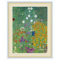 絵画 | (グスタフ・クリムトの代表作)クリムト展 ウィーンと日本 GUSTAV KLIMT(グスタフ クリムト)F4号 農家の庭