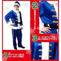 メンズサンタ   〔クリスマスコスプレ 衣装〕サンタプリンス