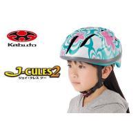 ・お子様のサイクリングスポーツにも使用できる本格モデル。  ・成長の著しいお子様にも対応したワイドな...