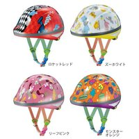 最小幼児用ヘルメット  【新発売】2013.2.17   帽子のようなポップなデザイン、新発売の幼児...