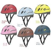 OGK Kabuto パル PAL 子供用ヘルメット キッズ 49~54cm 自転車