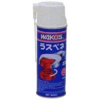 WAKOSA120 ラスペネ(一般用)420ml