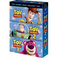 トイ・ストーリー DVD・トリロジー・セット (期間限定)