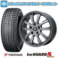 スタッドレスタイヤ ホイールセット 4穴/100 ヨコハマ アイスガード ファイブIG50プラス 185/60R15 15インチ BRANDLE 486 6J 6.00-15 ark-tire 01