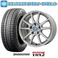 スタッドレスタイヤ ホイールセット 5穴/114 ブリヂストン ブリザック VRX2 205/65R15 15インチ BRANDLE 302 6J 6.00-15|ark-tire|01
