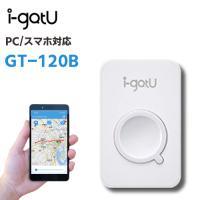 「i-gotU」といえば、 MoblileAction社製の高機能超軽量GPSロガーの人気ブランド...