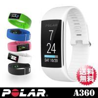 POLAR(ポラール)より発売された防水の活動量計「A360」は、手首で心拍数を測定できるリスト型心...
