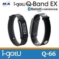 i-gotU Q-Band EX(以下Q-Band)は手首に装着する活動量計リストバンド「Q-Ban...