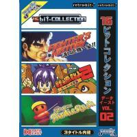 懐かしいスーパーファミコンソフトの3タイトルを1つのカートリッジに収録した夢の復刻版カセット!