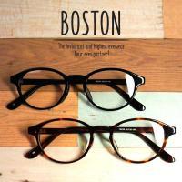 ボストン 遠近両用メガネ[全額返金保証] 老眼鏡 おしゃれ 男性用 中近両用 眼鏡 遠近両用 老眼鏡 シニアグラス