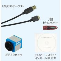 AUSB3-4133K|130万画素 1/1.8インチ 顕微鏡用USB3.0カメラ/画像計測ソフトセット