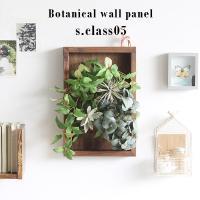 光触媒 人工観葉植物 消臭 日本製 フェイクグリーン 壁掛け エアプランツ ティランドシア Botanical s.class 05