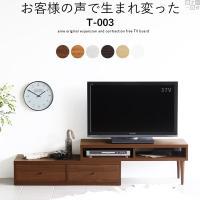伸縮テレビボード サイズ:幅1115〜2040 奥行き390 高さ405 mm 引き出し内寸:幅46...