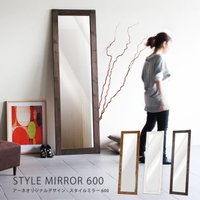 アメリカンビンテージやアンティーク、レトロテイストのお部屋にぴったりな全身鏡、姿見鏡です。 サイズ:...