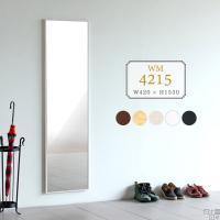 ウォールミラー WM4215 サイズ:幅420 奥行き23 高さ1530 mm ミラー部サイズ:幅4...