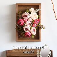 光触媒 壁掛け ウォールパネル 造花 フェイクグリーン 観葉植物 壁飾り Botanical s.class 19 アートフラワー 光触媒加工