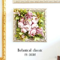 フェイクグリーン 壁掛け インテリア 光触媒 人工観葉植物 Botanical classic f4-3030f
