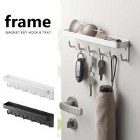 スチール玄関扉に磁石で簡単取り付けの キーフック&トレイ サイズ:約幅245 奥行き45 高...