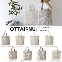 ジャガードトート OTTAIPNU オッタイピイヌ 鈴木マサル 北欧 アニマル 植物 日本製