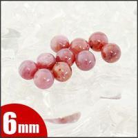 【ルビー Ruby】石言葉 ルビーはコランダム(鋼玉)の変種で赤色の天然石で、あふれるような活力とエ...