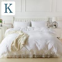 シンプルホワイトにアンティーク風のベッドカバーセットです。 ベッドカバー、ピローケース2個、ベッドス...