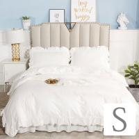 サイドのフリルがかわいらしいベッドカバーセットです。 ベッドカバー、ピローケース(枕カバー)、ベッド...
