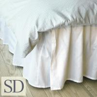 ベッドスカート フリル45cm コットン100%でどんなベッドカバーにもぴったりなベッドスカート。 ...