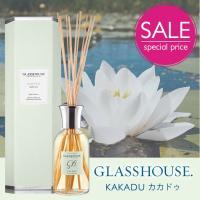 【SALE特別価格】 GLASSHOUSE リードディフューザー250m  KAKADU カカドゥ ...