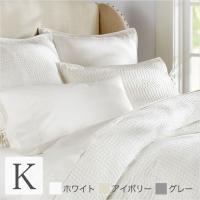 素朴な暖かみのある手縫いステッチがかわいいベッドキルトです。 昔から愛されていた素朴な暖かみのあるス...
