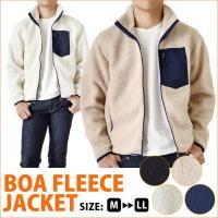 レトロボアジャケット フリースジャケット ボアフリース メンズ アウトドア 暖かい 防寒 冬 送料無料 通販