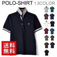 ポロシャツ 半袖 メンズ 送料無料 衿裏配色 カノコ セール 通販M《M1.5》