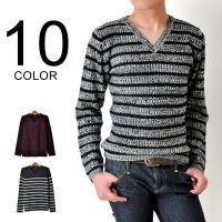 着まわし力に優れたVネックニットセーター。霜降り状のMIX杢カラーがこなれ感を演出してくれます。暖か...