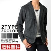 程よいドレッシー感が魅力のメンズテーラードジャケット。柔らかく伸縮性のあるTC素材を使用しています。...