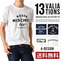 Tシャツ メンズ 送料無料 ロゴ アメカジ カレッジ プリント 半袖  通販M《M1》