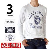 不動の人気を誇るカレッジプリントのメンズ半袖Tシャツ。ややコンパクトなサイズ感でスタイリッシュな印象...