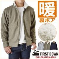 ワッフル裏ボアジャケット メンズ 冬 暖か FIRSTDOWN ファーストダウン 送料無料 通販