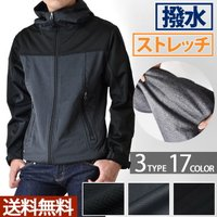+6℃暖かい マウンテンパーカー フリース シェル ジャケット メンズ 防風  透湿 撥水 防寒 送料無料 通販