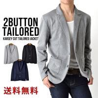 ストレッチテーラードジャケット メンズ ブレザー 2ボタン 2019 春服 送料無料 通販Y