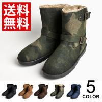 冬の足元を暖かくしてくれるメンズフェイクムートンブーツ。折り返してショートブーツとしても履ける2WA...