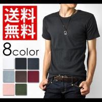 Tシャツ  夏のマストアイテムとしてヘビロテ間違いなしの無地半袖Tシャツ。スタンダードなクルーネック...