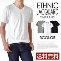 エスニック調の織柄が特徴の半袖Tシャツ。綿とポリエステルの二種類の素材を編み立てることで独特の風合い...