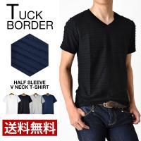 タックボーダーが特徴のメンズ半袖Tシャツ。コットンとポリエステルの2種類の繊維を編みたて独特の風合い...