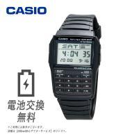 ■DATA BANK(データバンク)CASIO(カシオ)腕時計 おしゃれアイテムとしてリバイバルブー...